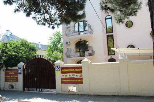 Гостевой дом «Дежа Вю» г.Анапа