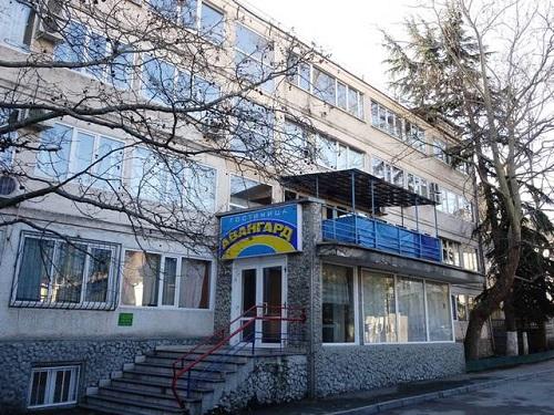 Гостиница «Авангард» Ялта