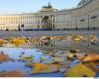 Отдых в России в ноябре