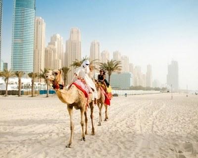 Раннее Бронирование туров в Арабские Эмираты- экономьте на отдыхе с умом